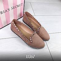 Туфли женские замшевые с шипами