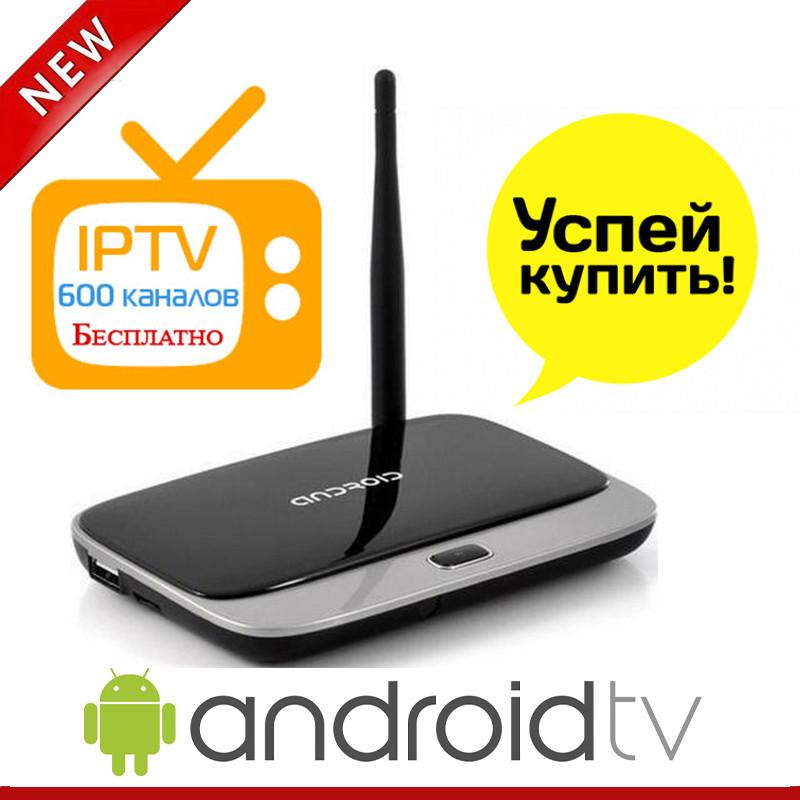 Smart TV Приставка + 600 ТВ каналов Без Абонплаты