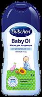 Масло для младенцев Bübchen, 200 мл.
