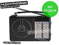Радиоприемник ФМ FM сетевой от сети GOLON 607