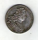 Россия 1 рубль 1728 год Петр 2 с92, фото 2