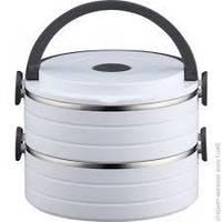 Ланч-бокс Peterhof PH-12425-12 white 1,2 л
