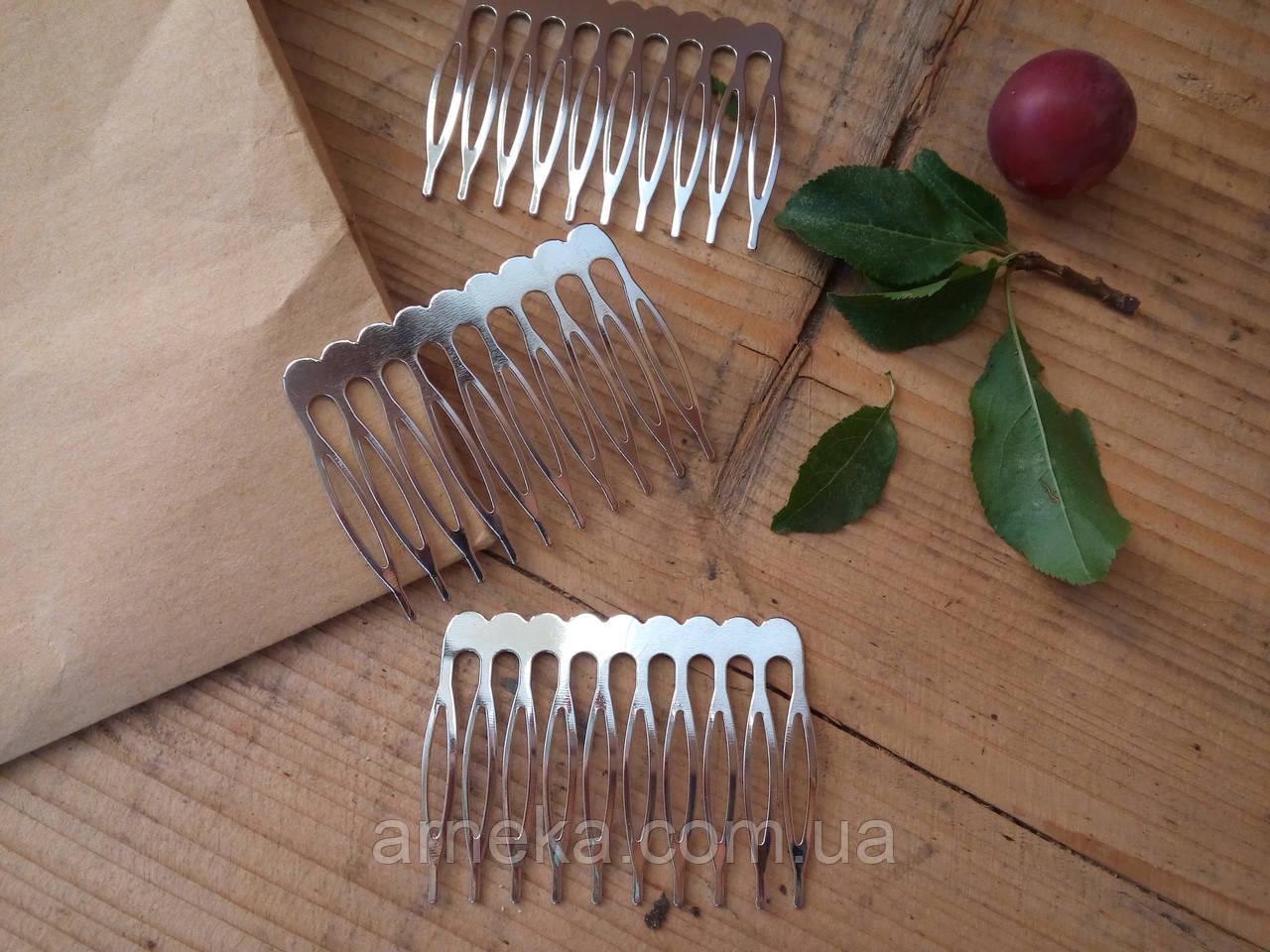 Гребень металл 5 см (10 зубцов)