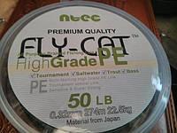 Оригинальный шнур Fly Cat 137м Япония
