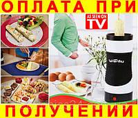 Яйцеварка Egg Master  + ПОДАРОК: Держатель для телефонa L-301