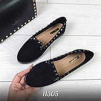 Туфли женские замшевые с шипами черные