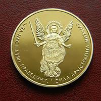 Украина 20 гривен 2011г. Архистратиг Михаил копия