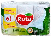 """Бумага туалетная """"Ruta Classic"""" 2-слойная 6 рул. белая"""