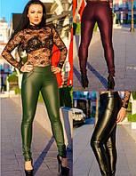 Женские лосины под кожу марсал зеленый черный 42 44 46