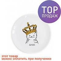 Детская тарелка Котёнок в короне / посуда для детей