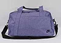 Cпортивная, дорожная сумка Nike 1220-4 синяя