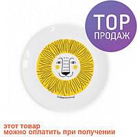 Детская тарелка Левенятко / посуда для детей