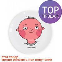 Детская Тарелка Хлопчик / посуда для детей