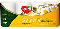 """Бумага туалетная """"Ruta Selecta"""" 3-слойная 8рул. аромат ромашки"""