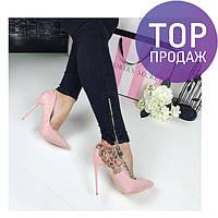 Женские туфли лодочки, эко замша, пудра / туфли для девочек, с цветами, модные