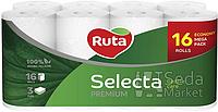 Бумага туалетная Ruta Selecta белая 16 рул