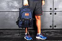 Рюкзак школьный, темно-синий, для мальчика
