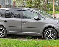 Дефлекторы окон (ветровики) Volkswagen Touran II 2010