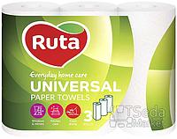 "Полотенца бумажные ""Ruta Universal"" 3рул"