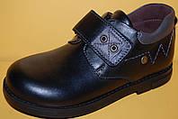 Детские туфли Питер ТМ Botiki размеры 31-36
