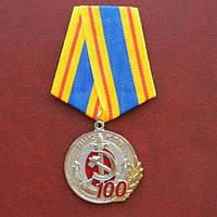 Медаль 100 лет - В Ч К - К Г Б с документом М52