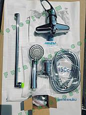 Смеситель для ванны SMART Тренд SM054002AA, фото 2