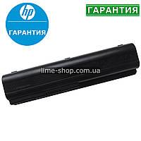 Аккумулятор батарея для ноутбука HP CQ60 108ER, CQ60 109ER, CQ60 112EM, CQ60 117EM,