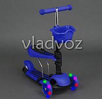 Самокат беговел Best Scooter Micro Mini 3в1 с сидением и корзинкой синий