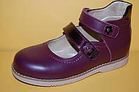 Детские туфли Венди ТМ Botiki размеры 26-36