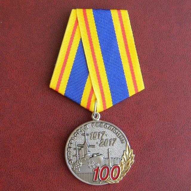 Медаль 100 років - Жовтневої Революції з документом М49
