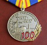 Медаль 100 років - Жовтневої Революції з документом М49, фото 2