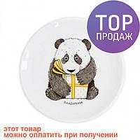 Детская тарелка Пандарунок / посуда для детей