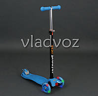 Самокат Scooter Maxy колёса светятся ручка регулируется синий