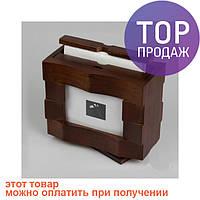 Фотобокс Уверенность / Аксессуары для фотографий