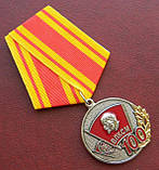Медаль 100 лет - ВЛКСМ с документом М59, фото 2