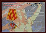 Медаль 100 лет - ВЛКСМ с документом М59, фото 4