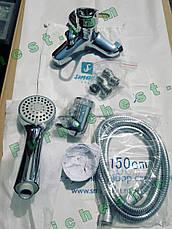 Смеситель для ванны SMART Тренд SM054003AA  , фото 2