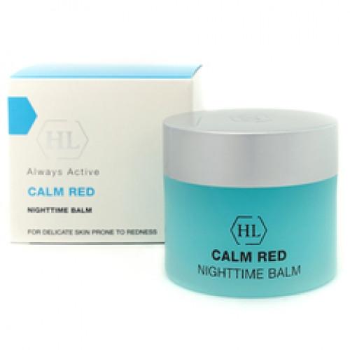 CALM-RED Nighttime Strengthening Balm Антикуперозный укрепляющий бальзам Holy Land