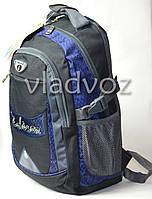 Школьный рюкзак для мальчиков с ортопедической спинкой Edison черный с синим