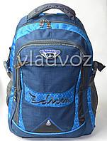 Школьный рюкзак для мальчиков с ортопедической спинкой Edison синий