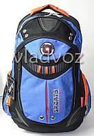 Школьный рюкзак для мальчиков Sports DFW черный с синим