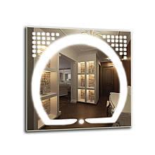 Дзеркало з led світлодіодним підсвічуванням 800х800 настінне.