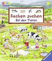 Виммельбух о животных, развивающая книга для детей, Найди и покажи: Животные, Sachen suchen: bei den Tieren