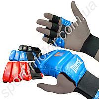 Перчатки для каратэ MATSA кожа