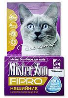 Ошейник Мистер Зоо Фипро от блох и клещей для котов (красный), 35 см, O.L.KAR. (Олкар)