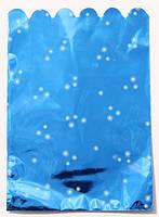 Целлофановые подарочные пакеты 15*30 фольга+рис - Синий металлик