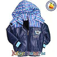 Турецкая куртка с капюшоном от 3 до 7 лет (3693-4)