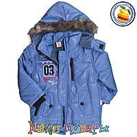 Куртки для мальчика от 3 до 7 лет Весна- Осень (3692-4)
