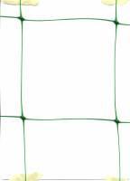 Шпалерна (огіркова) сітка Ф-150 фасованая