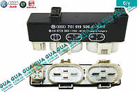 Блок управления вентилятором ( резистор ) 701919506A VW TRANSPORTER IV 1990-2003, Seat ALHAMBRA 1996-2010, VW SHARAN 1995-2010